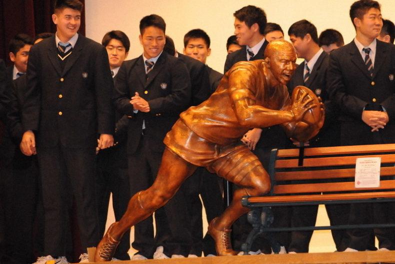 Yamanote Statue