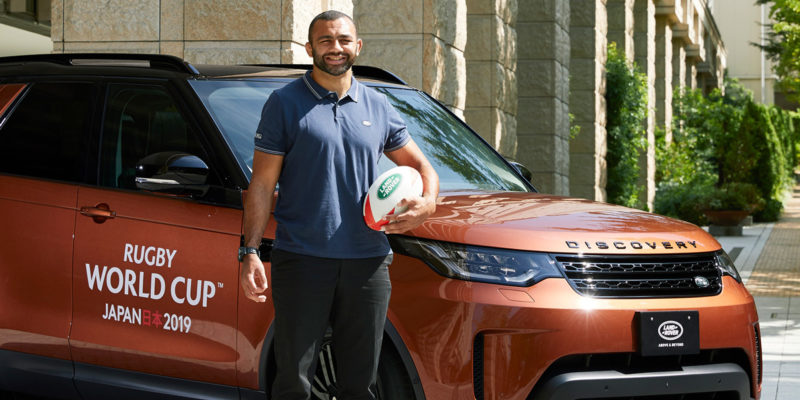 Land Rover Jlr1529 01 1