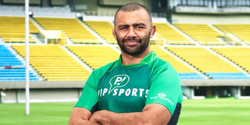 Michael Pip Sports